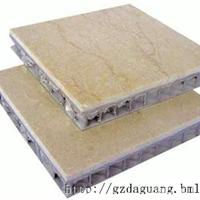 河南省卫生间隔断铝蜂窝板厂家/铝蜂窝板1
