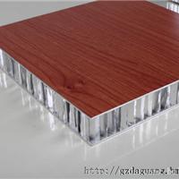石家庄市卫生间隔断铝蜂窝板厂家/铝蜂窝板1