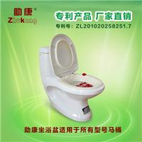 助康ZK-20268免蹲坐浴盆清洗坐浴盆妇科坐浴
