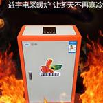 厂家直销采暖电锅炉 电取暖锅炉地暖用锅炉