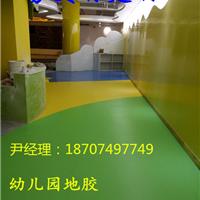 衡阳幼儿园PVC塑胶地板胶 衡阳幼儿园地胶