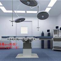 医用橡胶地板厂家北京上海天津广州PVC
