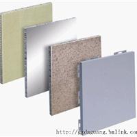 隔断铝蜂窝板产品类型1