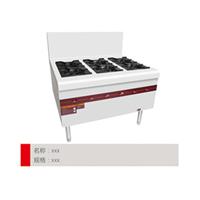 石家庄专业生产厨房设备厂