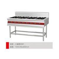 厨房设备专业生产厂家