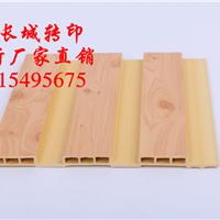 石家庄生态木长城板厂家150雪松长城板价格