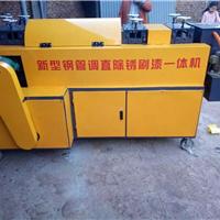 钢管除锈机生产供应商
