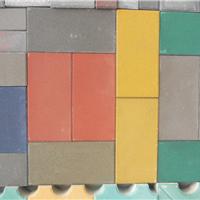 漯河彩色路面砖厂-彩砖价格-荷兰砖哪里有