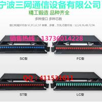600G2-1U-UP-SD型光缆终端盒(1U)