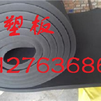 2公分-橡塑保温板-海绵板-多少钱一平米