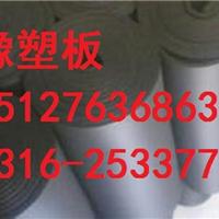 橡塑保温棉-橡塑保温板==出厂价格-神州建材