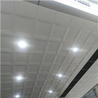 600*600mm凹凸铝扣板 工程铝扣板吊顶铝天花