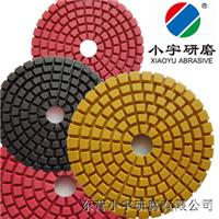 小宇磨片-花岗石专用磨片