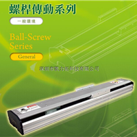 华南代理台湾SATA直线模组 线性模组滑台