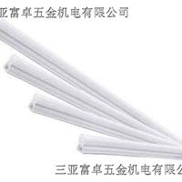 海南三亚LED灯批发/T8灯管 7W8W11W12W16W