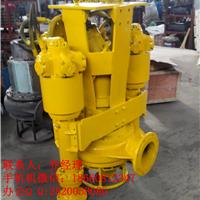 挖机驱控渣浆泵-液压绞吸泥砂泵