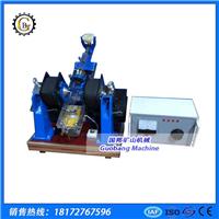 XCGQ50型磁选管 实验室磁选管 戴维斯分析管