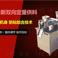 济南饺子机|速冻饺子机|水饺机