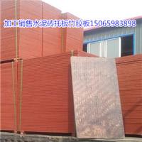 水泥砖竹胶板托板
