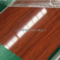 防火阻燃板 装饰板uv板石纹木纹高光板