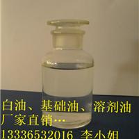惠州博罗厂家供无味涂料稀释剂