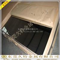 不锈钢花纹板销售 可用作厨房不锈钢台面