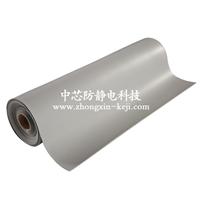 厂家直销-广东-河北-全国-防静电卷材地板 抗疲劳防静电地板灰色
