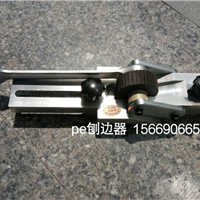 PE管刨边器 去环器去除焊环翻边工具