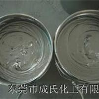 进口铝银浆镜面铝银浆