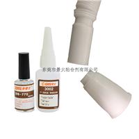 PP聚丙烯粘接专用胶水