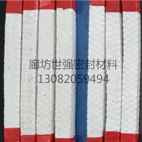 高温炉用陶瓷纤维盘根厂家批发价格