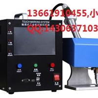 浙江杭州菲克苏GDS-10单片机气动打标机