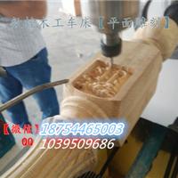 贵州木业推荐实木楼梯数控木工车床厂家供应