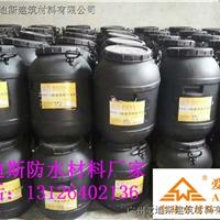 全国免费招商--水性水泥基渗透结晶型涂料(cspa)