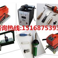 接头电热硫化热熔机,止水带焊接机