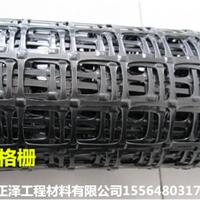 双向塑料土工格栅厂家面向四川湖南低价直供