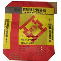 定做20KG混凝土界面剂建筑包装袋