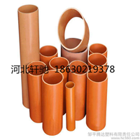 原料/PVC~格栅管厂家#轩驰制品*电力管价格