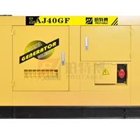 机房应急40KW全自动静音柴油发电机