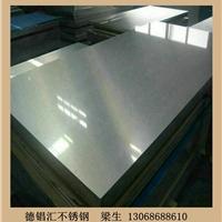 广州304不锈钢板