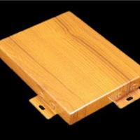 广东德普龙厂家-直销古典文艺的木纹铝单板
