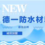 JS防水涂料厂家明星产品K11防水涂料报价