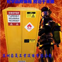 双层结构化学品防爆柜 工业防火安全柜