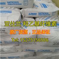 供应美国亚跨龙纤维素,亚跨龙羟乙基纤维素