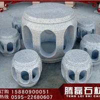 供应石桌椅 公园石桌椅 大型石桌椅定制