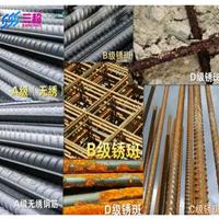 郑州钢筋除锈剂