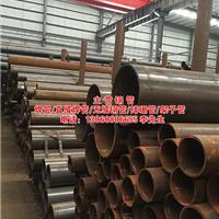 惠州大亚湾无缝钢管 排珊管订单