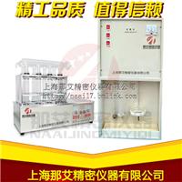 凯氏定氮消解仪,自动凯式定氮仪-上海那艾