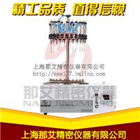 圆形水浴氮吹仪,24位水浴氮吹仪生产厂家