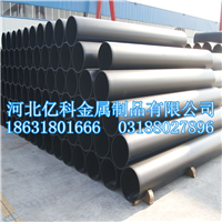 煤矿井下用钢丝网骨架聚乙烯管